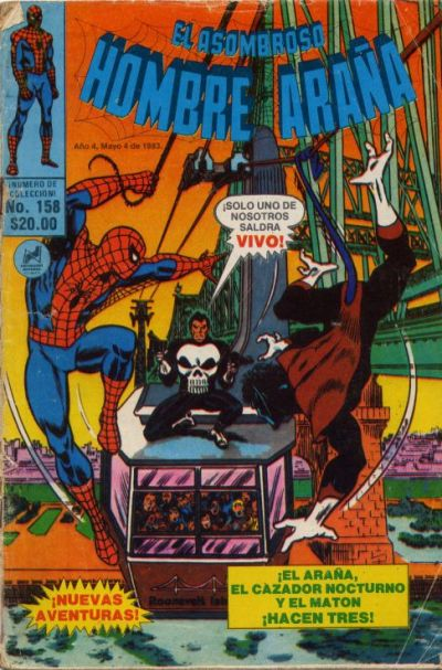 Cover for El Asombroso Hombre Araña (Novedades, 1980 series) #158