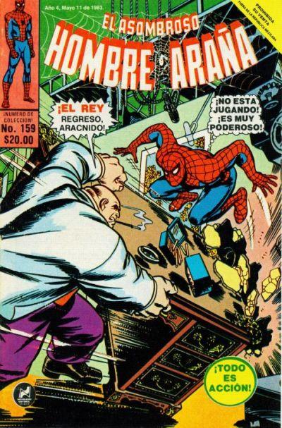 Cover for El Asombroso Hombre Araña (Novedades, 1980 series) #159