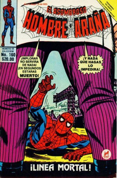Cover for El Asombroso Hombre Araña (Novedades, 1980 series) #160