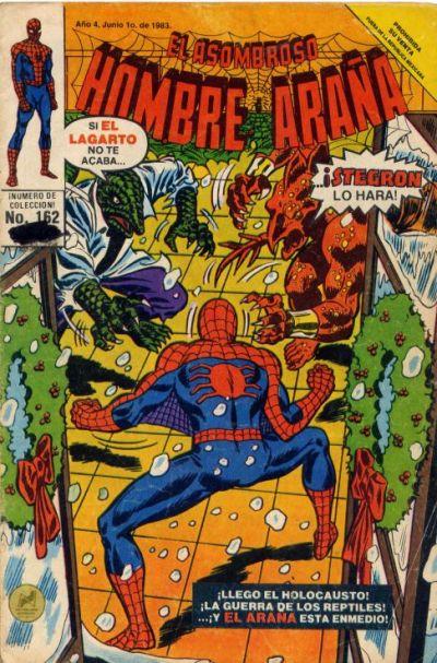 Cover for El Asombroso Hombre Araña (Novedades, 1980 series) #162