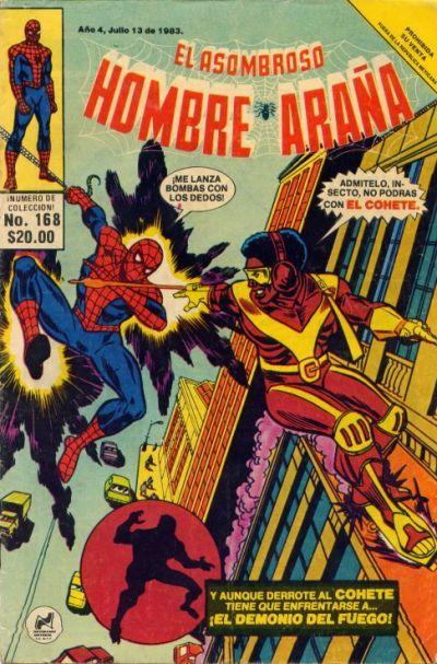 Cover for El Asombroso Hombre Araña (Novedades, 1980 series) #168