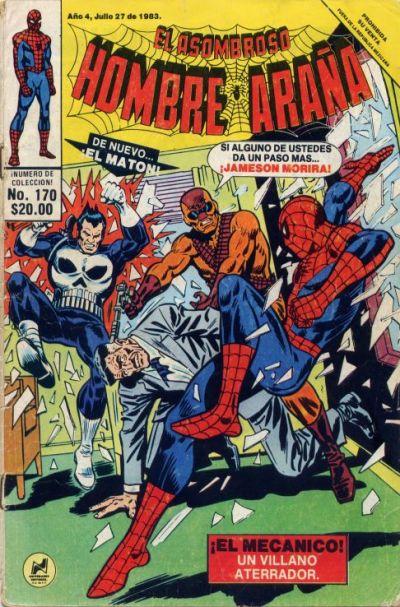 Cover for El Asombroso Hombre Araña (Novedades, 1980 series) #170