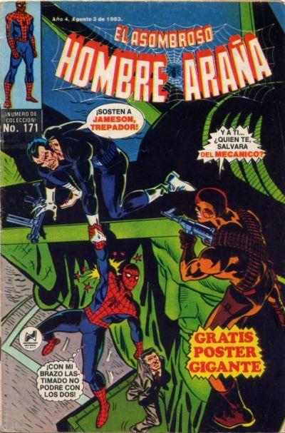 Cover for El Asombroso Hombre Araña (Novedades, 1980 series) #171