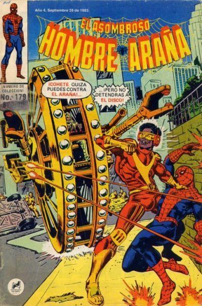 Cover for El Asombroso Hombre Araña (Novedades, 1980 series) #179