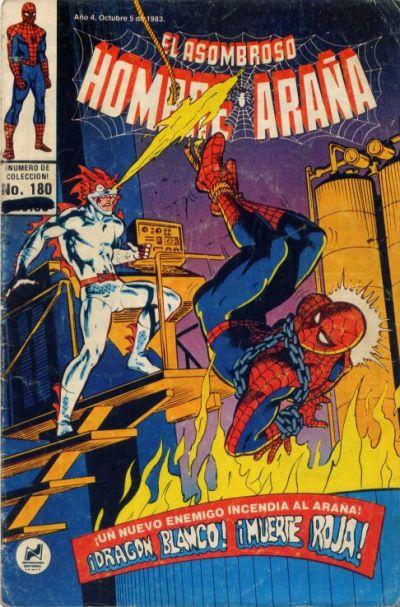 Cover for El Asombroso Hombre Araña (Novedades, 1980 series) #180
