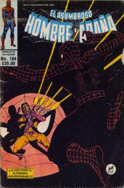Cover for El Asombroso Hombre Araña (Novedades, 1980 series) #184