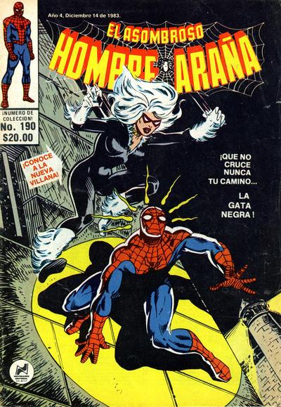 Cover for El Asombroso Hombre Araña (Novedades, 1980 series) #190