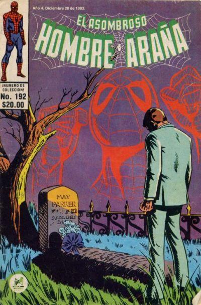 Cover for El Asombroso Hombre Araña (Novedades, 1980 series) #192