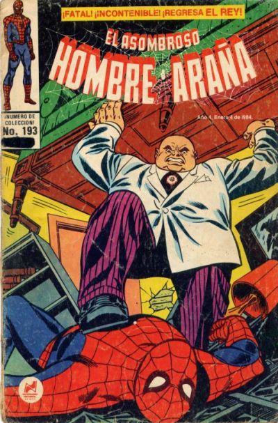 Cover for El Asombroso Hombre Araña (Novedades, 1980 series) #193