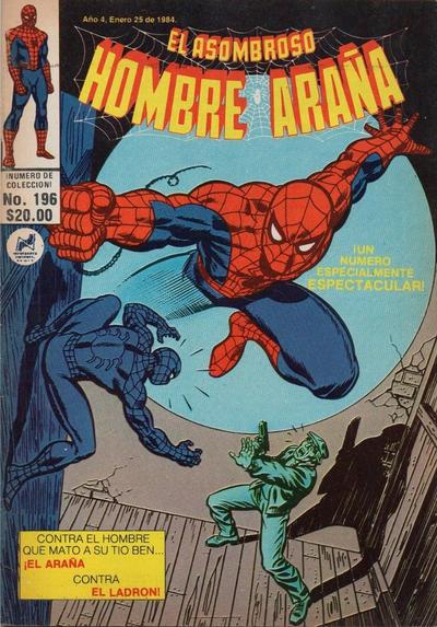 Cover for El Asombroso Hombre Araña (Novedades, 1980 series) #196