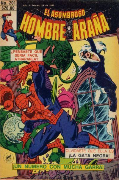 Cover for El Asombroso Hombre Araña (Novedades, 1980 series) #201