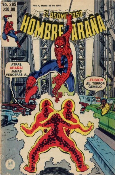 Cover for El Asombroso Hombre Araña (Novedades, 1980 series) #205