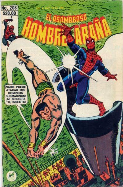 Cover for El Asombroso Hombre Araña (Novedades, 1980 series) #208
