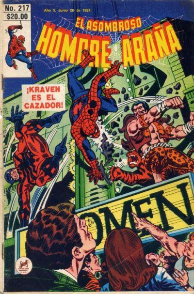 Cover for El Asombroso Hombre Araña (Novedades, 1980 series) #217
