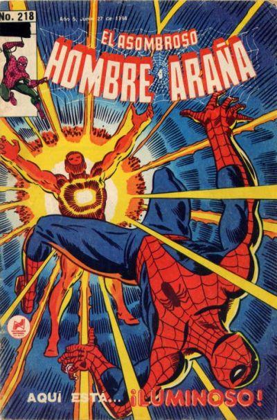 Cover for El Asombroso Hombre Araña (Novedades, 1980 series) #218