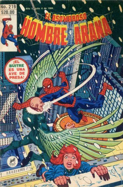 Cover for El Asombroso Hombre Araña (Novedades, 1980 series) #219