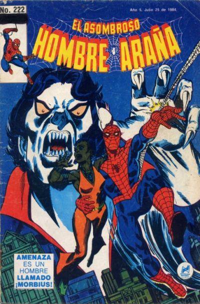 Cover for El Asombroso Hombre Araña (Novedades, 1980 series) #222