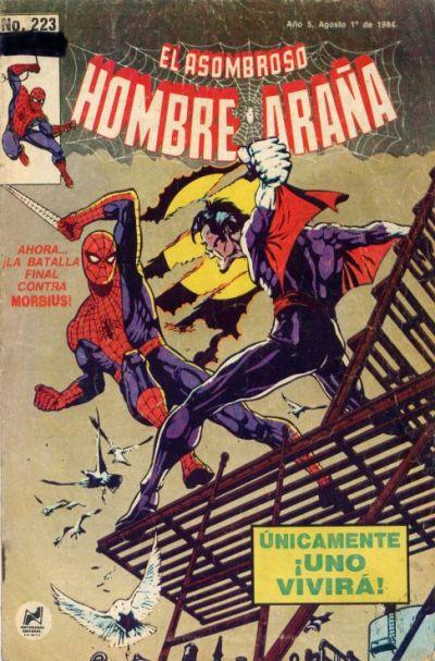 Cover for El Asombroso Hombre Araña (Novedades, 1980 series) #223