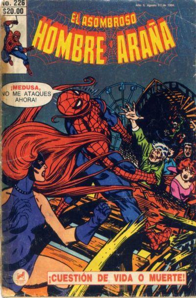 Cover for El Asombroso Hombre Araña (Novedades, 1980 series) #226