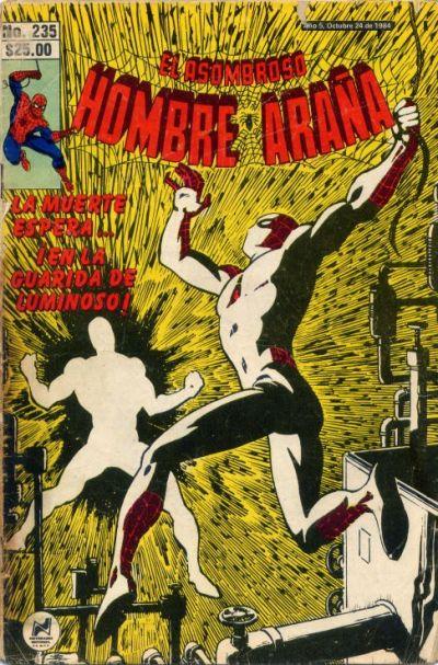 Cover for El Asombroso Hombre Araña (Novedades, 1980 series) #235