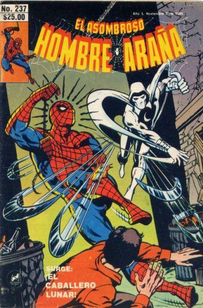 Cover for El Asombroso Hombre Araña (Novedades, 1980 series) #237