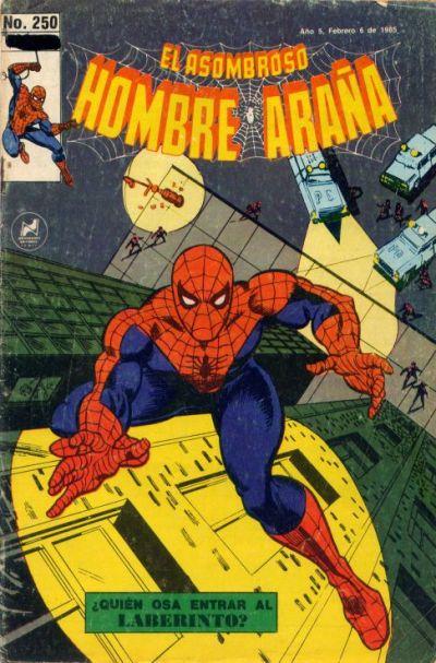 Cover for El Asombroso Hombre Araña (Novedades, 1980 series) #250