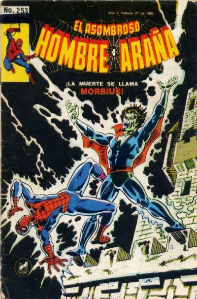 Cover for El Asombroso Hombre Araña (Novedades, 1980 series) #253