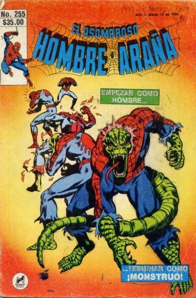 Cover for El Asombroso Hombre Araña (Novedades, 1980 series) #255