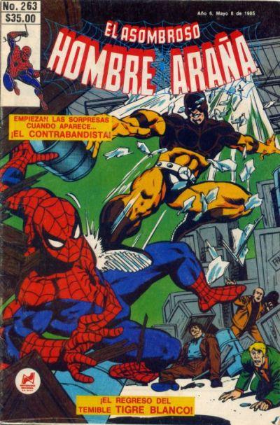 Cover for El Asombroso Hombre Araña (Novedades, 1980 series) #263