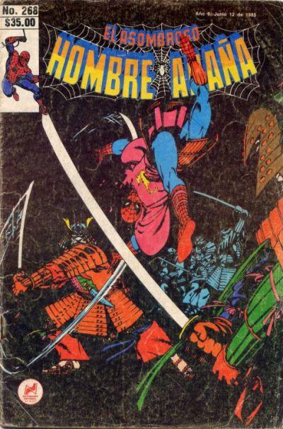 Cover for El Asombroso Hombre Araña (Novedades, 1980 series) #268