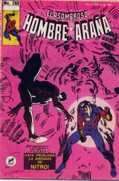 Cover for El Asombroso Hombre Araña (Novedades, 1980 series) #269