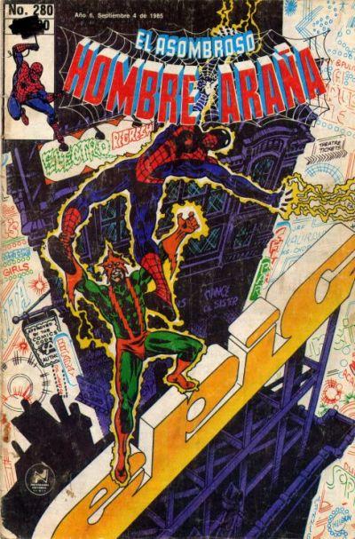 Cover for El Asombroso Hombre Araña (Novedades, 1980 series) #280
