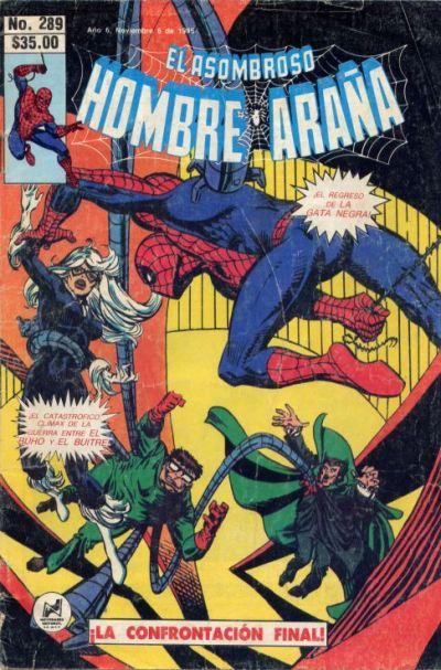 Cover for El Asombroso Hombre Araña (Novedades, 1980 series) #289