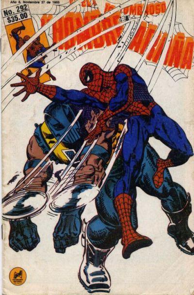 Cover for El Asombroso Hombre Araña (Novedades, 1980 series) #292