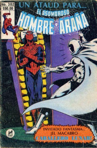 Cover for El Asombroso Hombre Araña (Novedades, 1980 series) #302