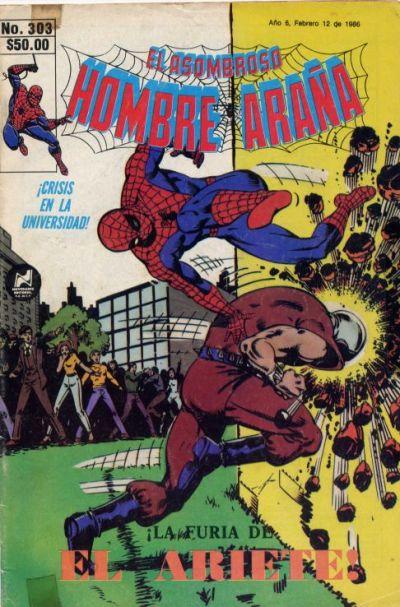 Cover for El Asombroso Hombre Araña (Novedades, 1980 series) #303