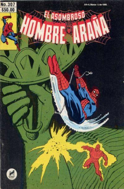 Cover for El Asombroso Hombre Araña (Novedades, 1980 series) #307