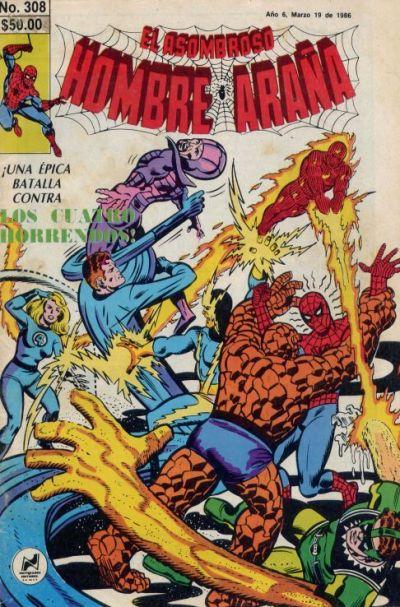 Cover for El Asombroso Hombre Araña (Novedades, 1980 series) #308