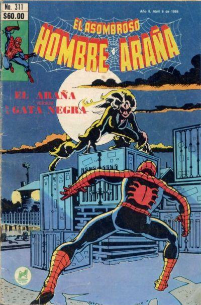 Cover for El Asombroso Hombre Araña (Novedades, 1980 series) #311