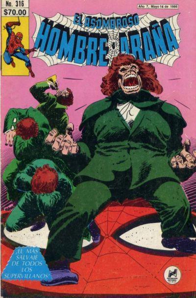 Cover for El Asombroso Hombre Araña (Novedades, 1980 series) #316