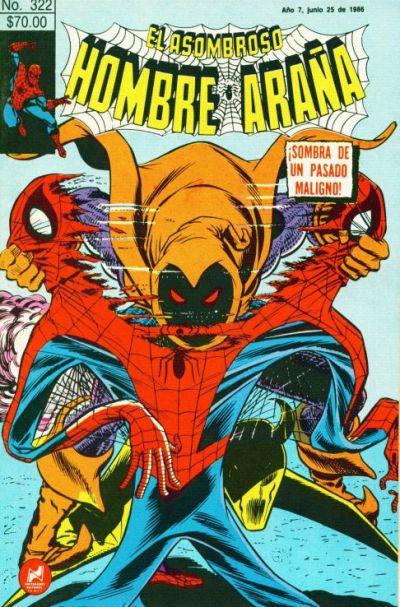Cover for El Asombroso Hombre Araña (Novedades, 1980 series) #322