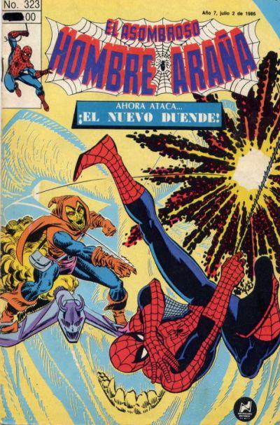 Cover for El Asombroso Hombre Araña (Novedades, 1980 series) #323
