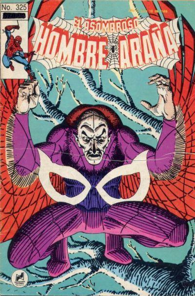 Cover for El Asombroso Hombre Araña (Novedades, 1980 series) #325