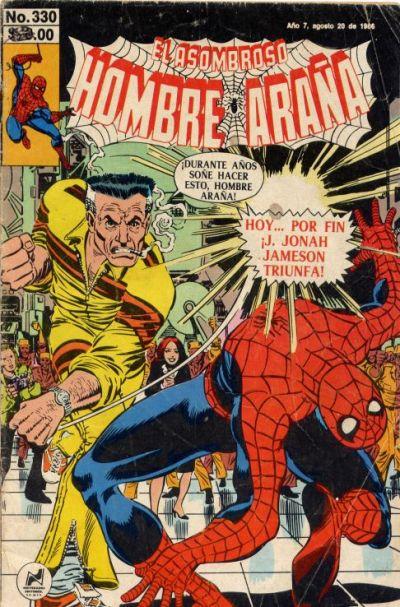 Cover for El Asombroso Hombre Araña (Novedades, 1980 series) #330