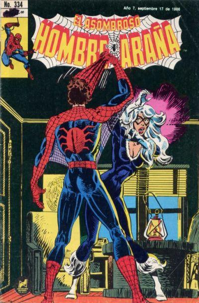 Cover for El Asombroso Hombre Araña (Novedades, 1980 series) #334