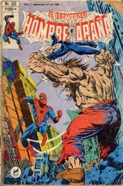 Cover for El Asombroso Hombre Araña (Novedades, 1980 series) #335