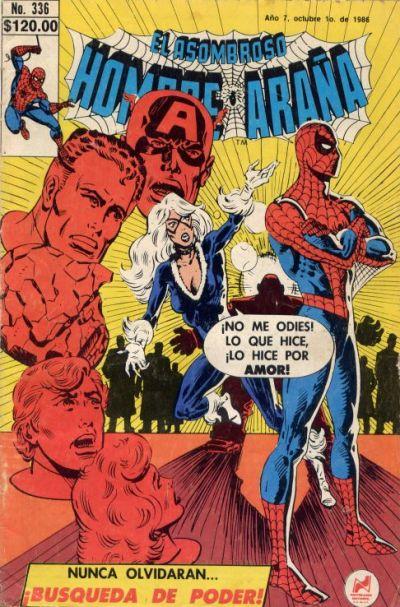 Cover for El Asombroso Hombre Araña (Novedades, 1980 series) #336