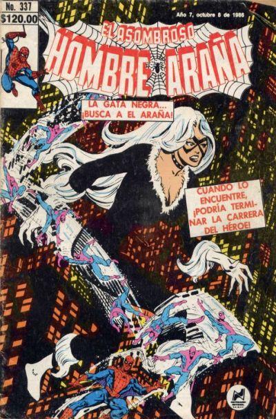 Cover for El Asombroso Hombre Araña (Novedades, 1980 series) #337