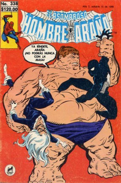 Cover for El Asombroso Hombre Araña (Novedades, 1980 series) #338