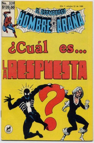 Cover for El Asombroso Hombre Araña (Novedades, 1980 series) #339